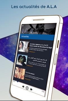 ALA : songs, lyrics,..offline screenshot 5