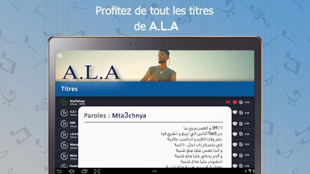 ALA : songs, lyrics,..offline screenshot 8