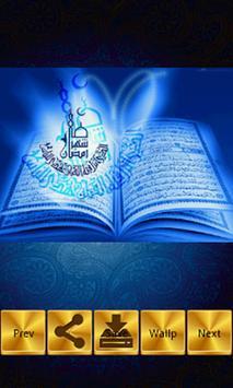البطاقة رمضان Ramadan Cards apk screenshot