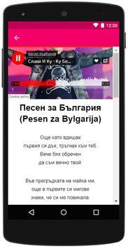 Slavi Trifonov apk screenshot