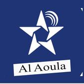 Aloula Laayoune new 2018 icon