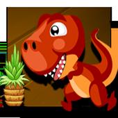 الديناصور الشجاع  - مغامرات icon