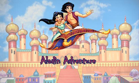 Super Troll Adventure jungle 2 poster