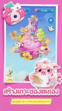 Piggy Boom screenshot 3