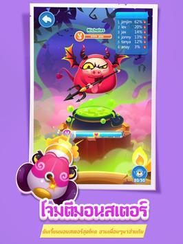 Piggy Boom screenshot 23