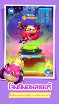 Piggy Boom screenshot 7
