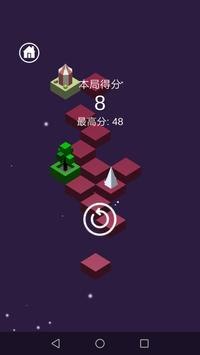 天堂之梯 screenshot 4