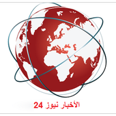 Alakhbar-news Arabic icon