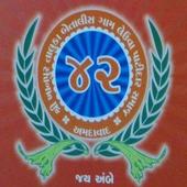 Mahi-Panam icon