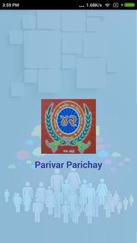 Mahi-Panam poster