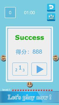 Beat Eight-Trigram screenshot 4