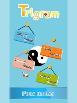 Beat Eight-Trigram screenshot 7