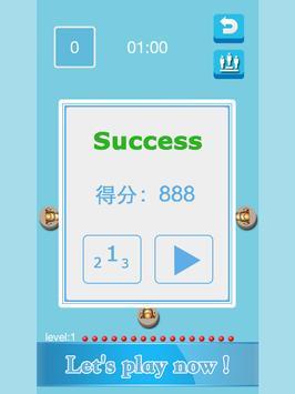Beat Eight-Trigram screenshot 9