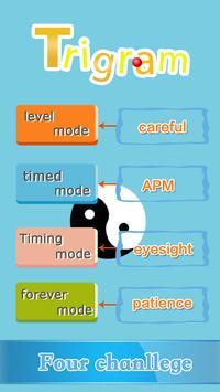Beat Eight-Trigram screenshot 3