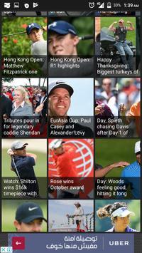 Golf Magazine screenshot 3
