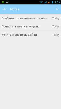 АлатырьГид screenshot 7