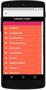 Nancy Ajram Songs & Lyrics apk screenshot