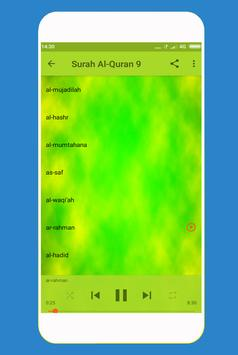 Al-Quran MP3 KOMPLIT screenshot 5