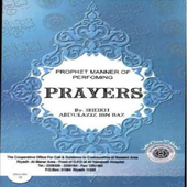 Prophet manner of prayers icon