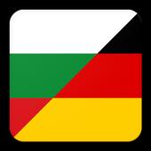 Научете немски icon
