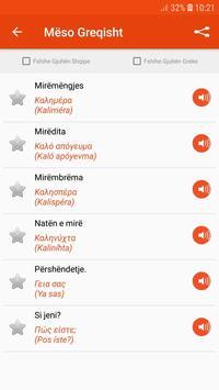 Mëso Greqisht screenshot 4