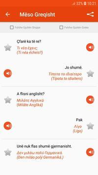 Mëso Greqisht screenshot 5