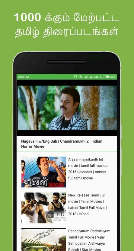 Tamil Movies for Android - APK Download