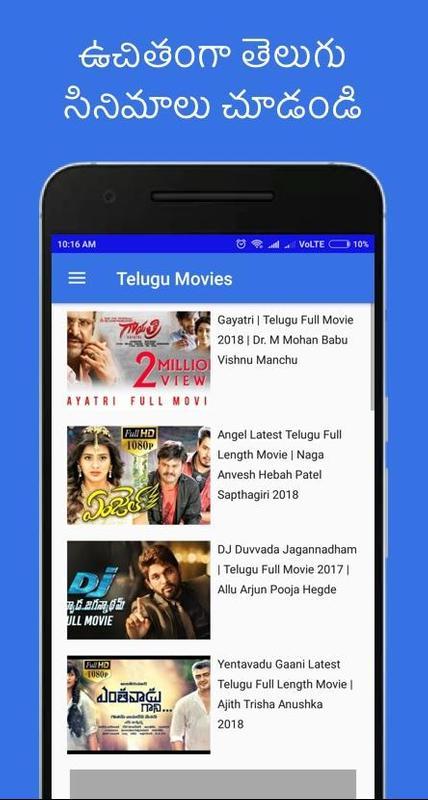 watch latest telugu movie online
