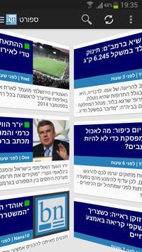 Better News Israel apk screenshot