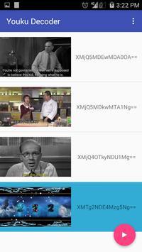 Youku Decoder screenshot 1