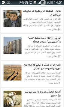 أخبار الجزائر screenshot 7