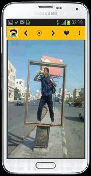 Algerie insolite apk screenshot