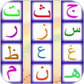 Guide for arabic keyboard free icon