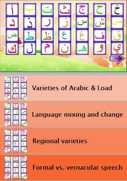 Guide for arabic keyboard free apk screenshot