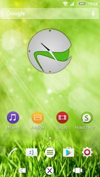 Theme Firefly screenshot 1