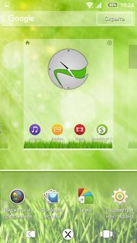 Theme Firefly screenshot 2