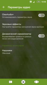 Theme Firefly screenshot 7