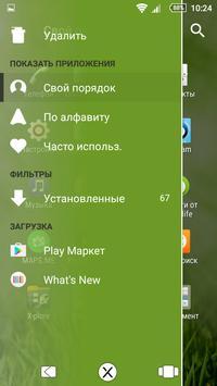 Theme Firefly screenshot 5