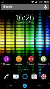 Equalizer Wallpapaer screenshot 6