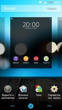 Theme Night Glamour apk screenshot