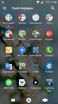 Theme Spring apk screenshot
