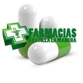 Farmacias Castilla la Mancha icon
