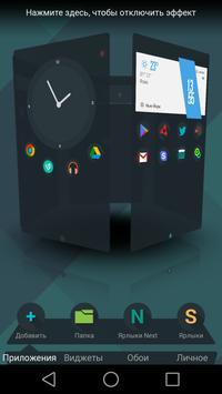 Next Launcher Theme L2D apk screenshot
