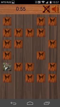 Котопамять apk screenshot