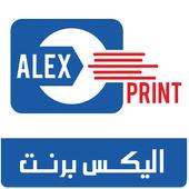 Alex Print icon