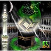 Aleyoon Al Koshi icon