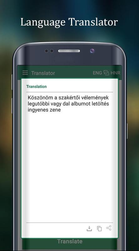 English Hungarian Translator Screenshot 2