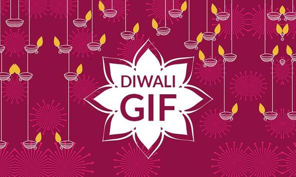 Happy Diwali Animated GIF 2017 poster