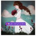 بنات وبس - ألم الحب ♥