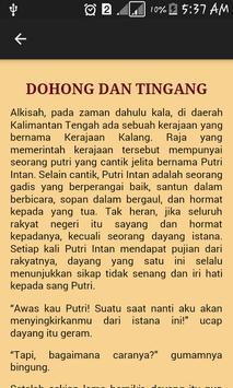 Cerita & Legenda Nusantara screenshot 3